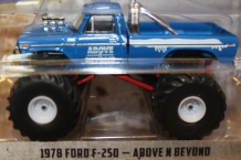 Ford F-250 - 1978 Above N Beyond